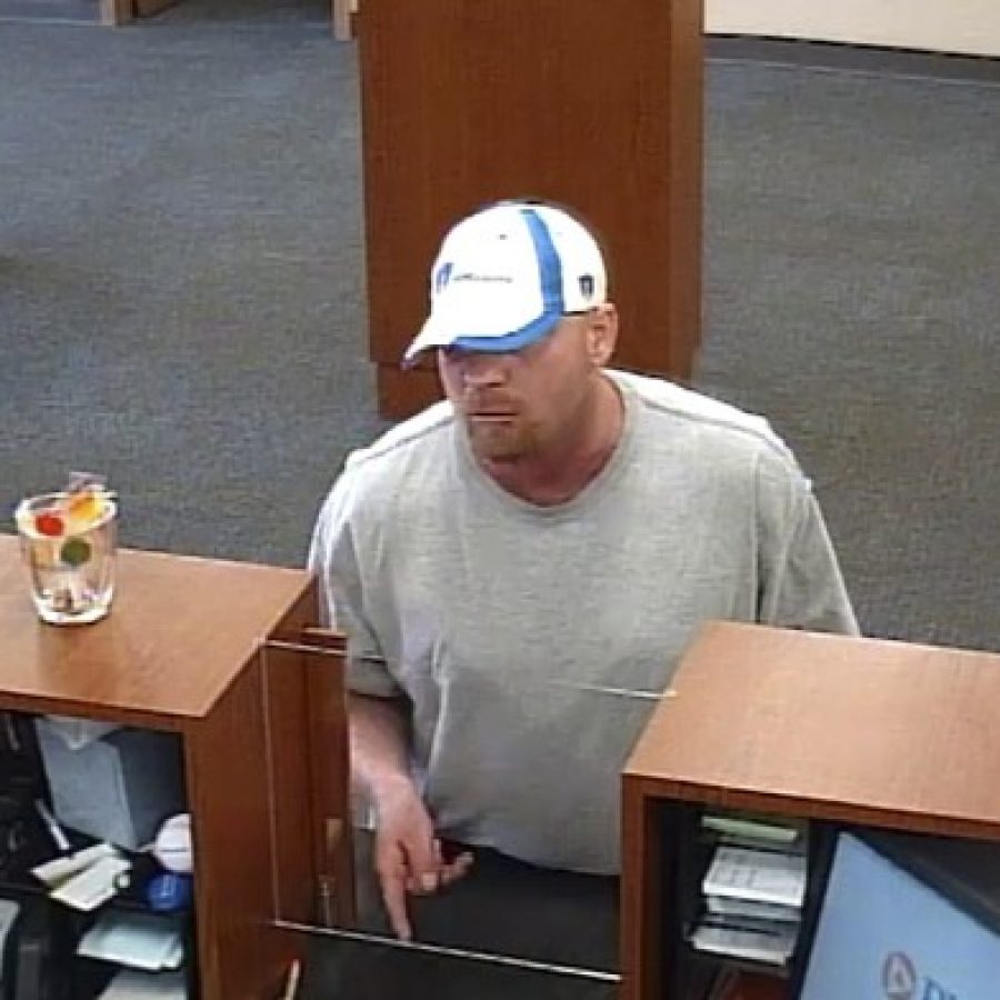 The St. Louis County Police Department is asking the public's assistance in identifying this suspect in today's robbery of the PNC Bank in Affton.
